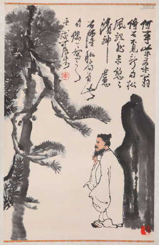 Li Keran - Scholar Figure Painting
