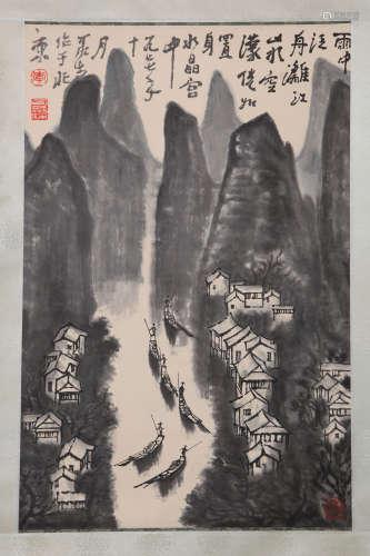 Li Keran - Mountain Scenery Shan Shui Painting