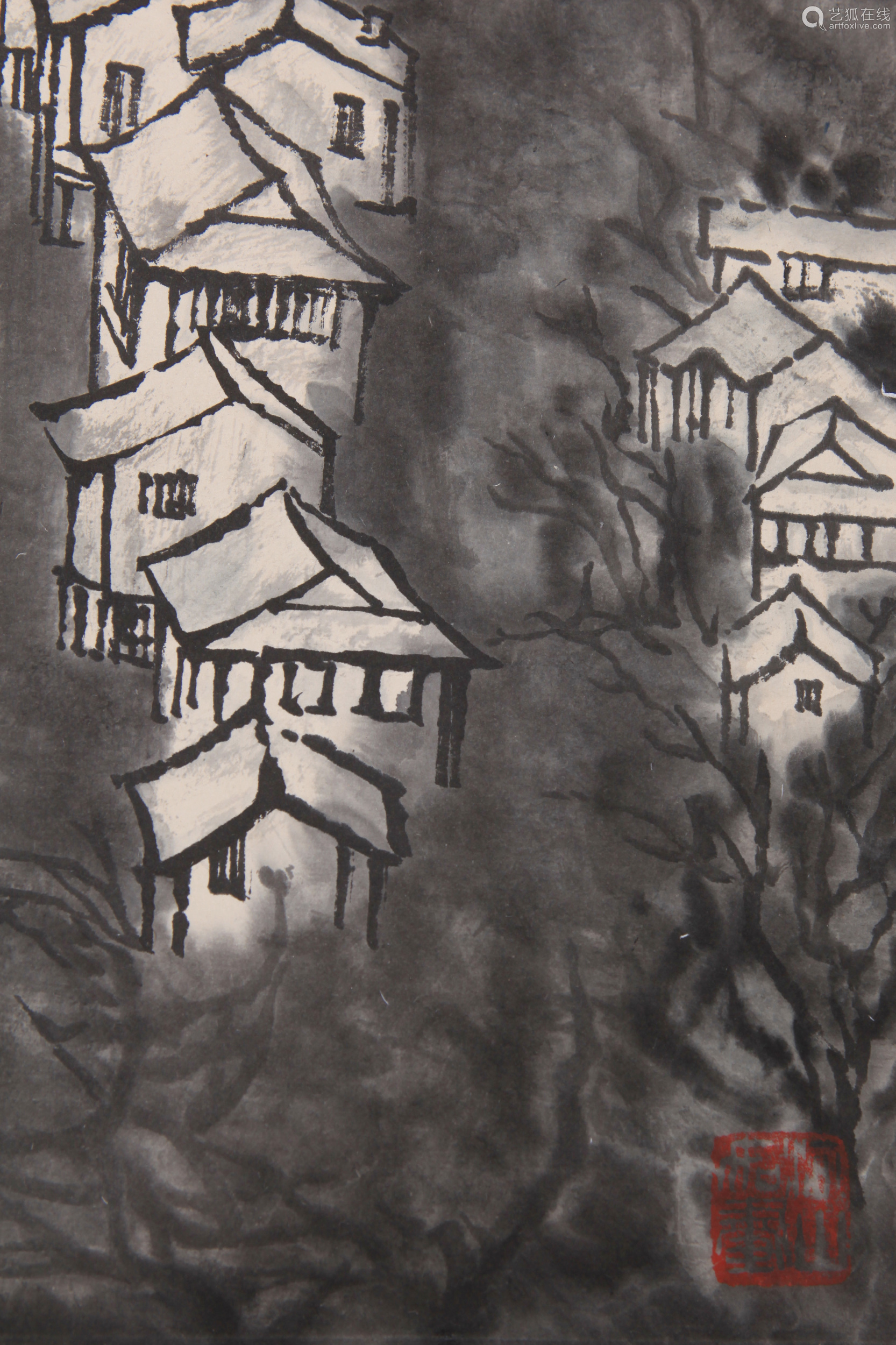 Li Keran - Mountain Scenery Shan Shui Painting