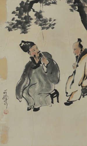 Li Keran - Figure Painting