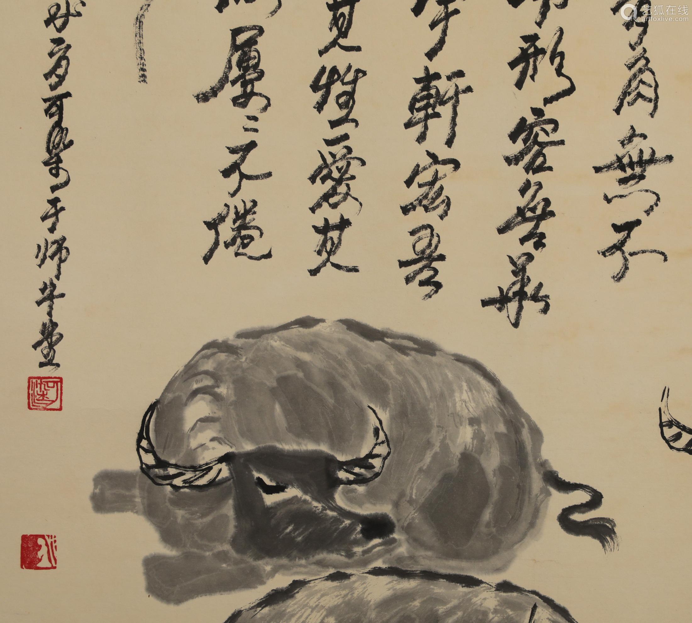 Li Keran - Ox Painting