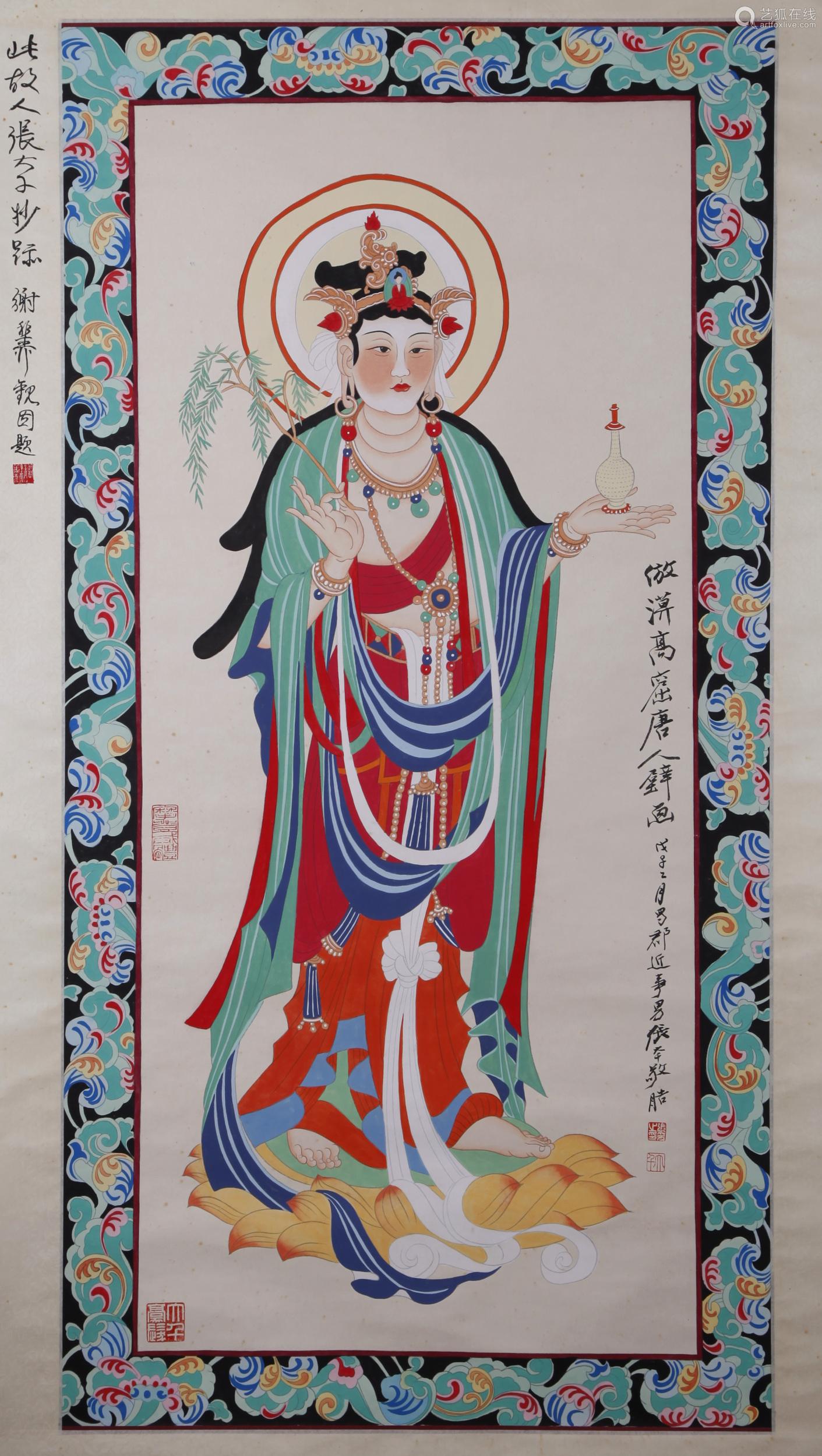 Daqian Zhang - Figure Painting
