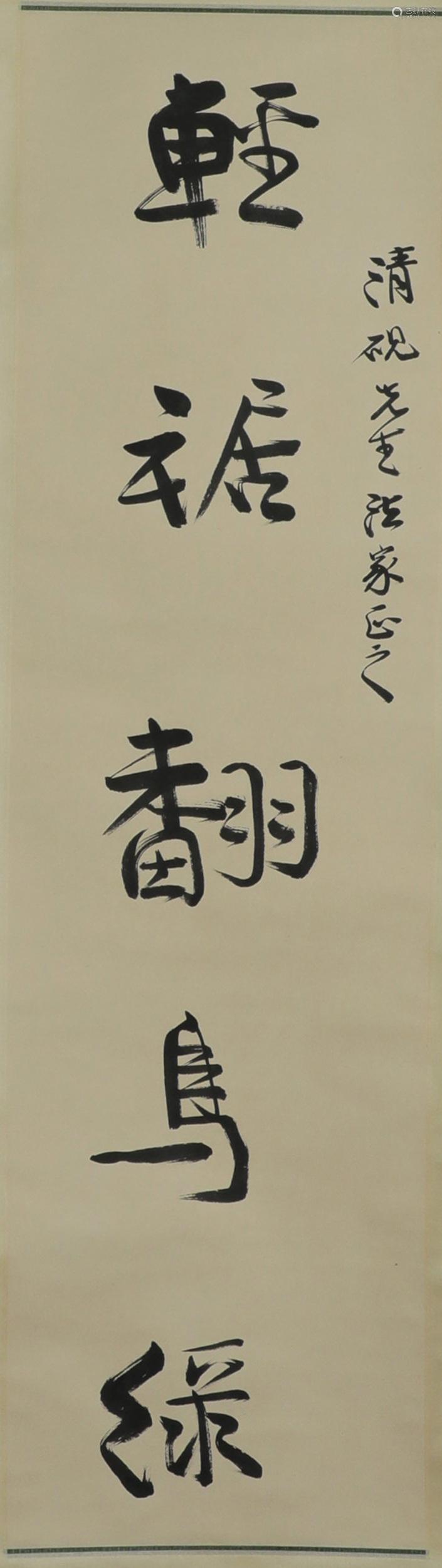 Daqian Zhang - Collagraphy