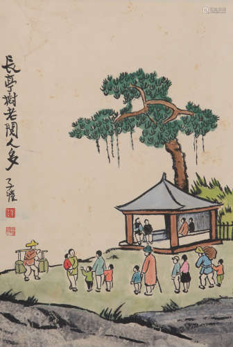 Feng Zikai - Painting of Figure and Chinese Pavilion