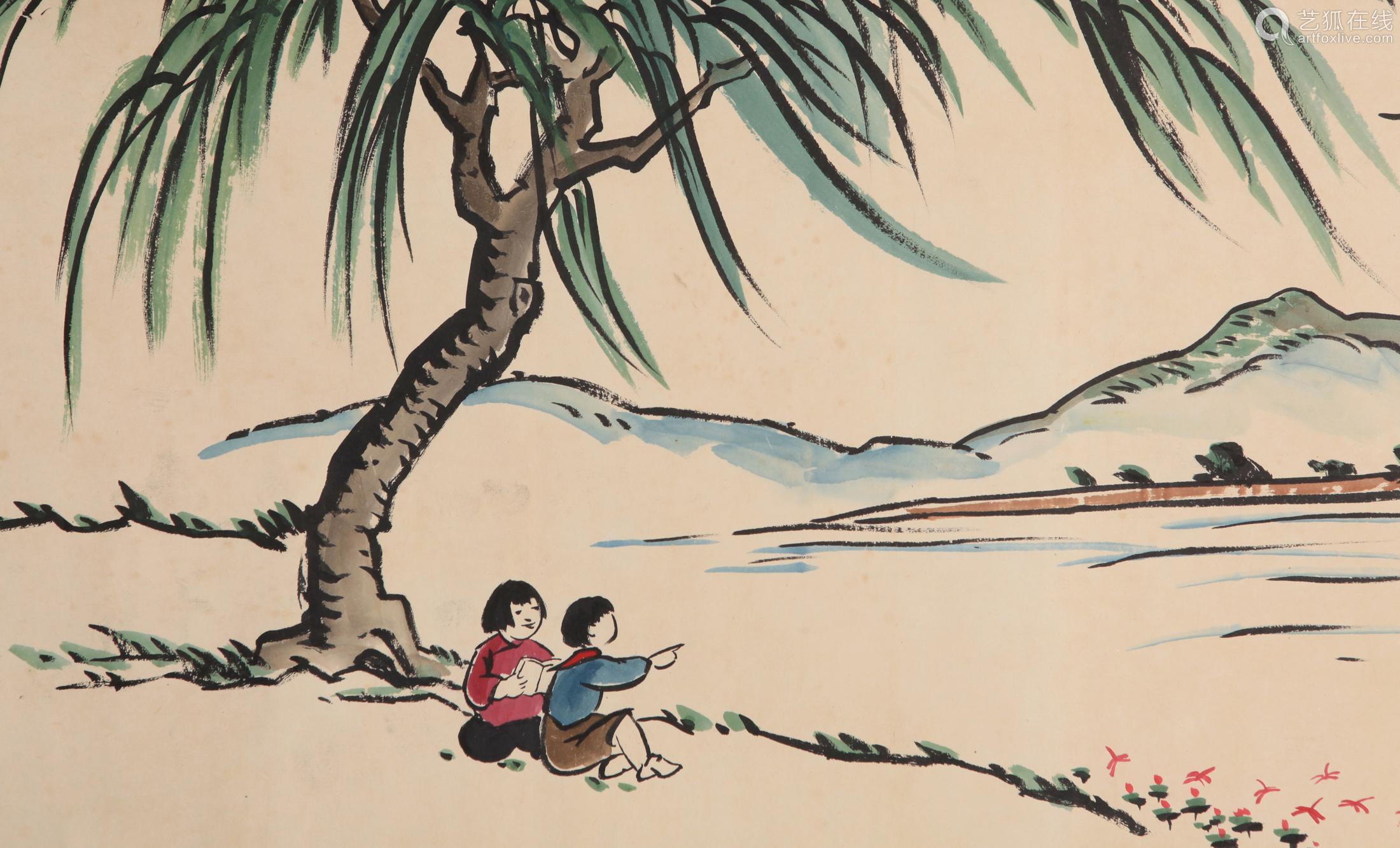 Feng Zikai - Scenery Painting