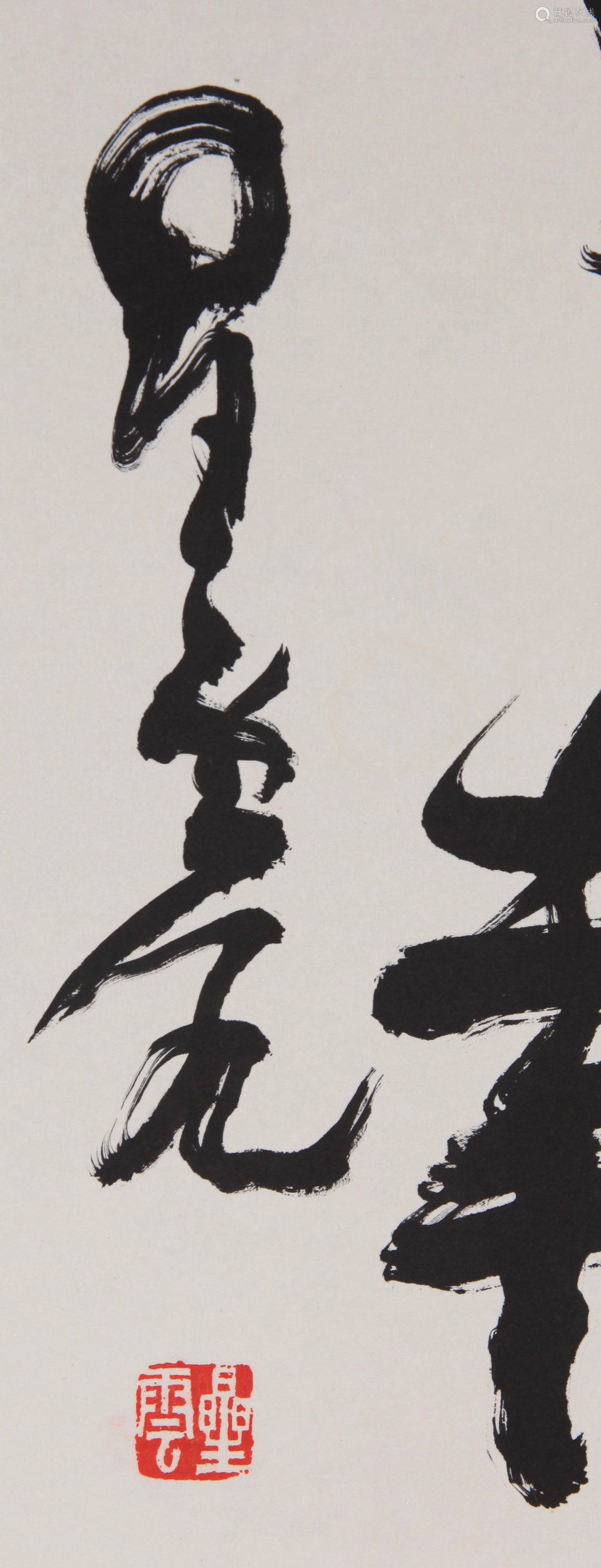 Hsing Yun - Collagraphy