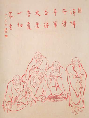 Hong Yi - Painting of Arhats