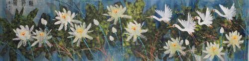 Yongyu Huang - Little Egret Painting