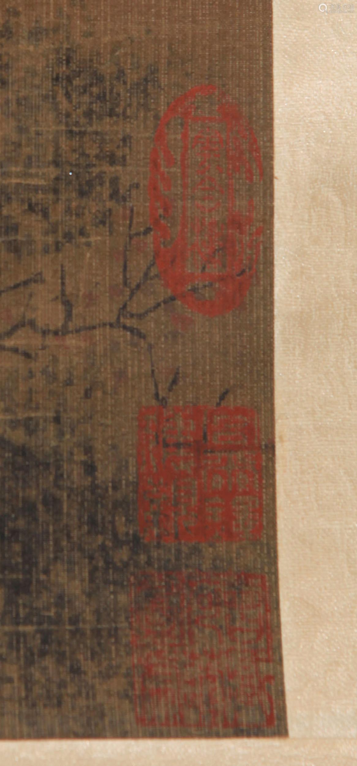Chen Mei - Painting of Figure Seeking Immortalist
