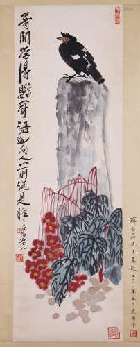 Qi Baishi - Crested Myna Painting