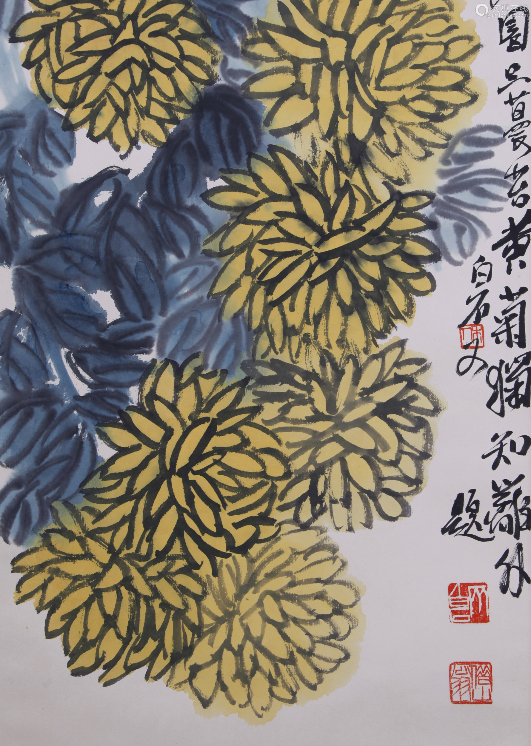 Qi Baishi - Chrysanthemum Painting