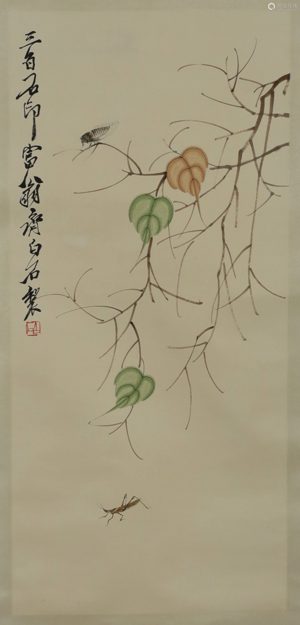 Qi Baishi - Insect Painting