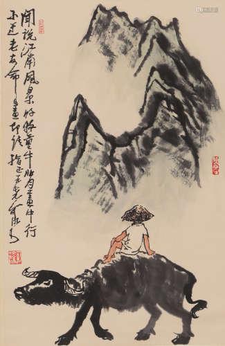 Li Keran - Figure and Ox Painting