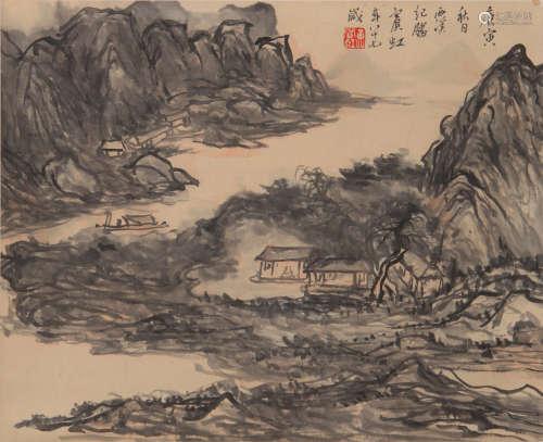 Huang Binhong - Mountain Scenery Shan Shui Painting