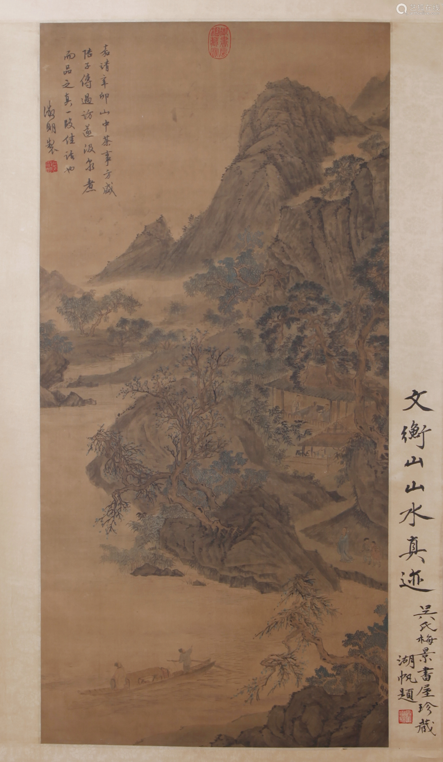 Wen Zhengming - Mountain Scenery Shan Shui Painting