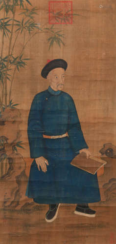 Shen Zhenlin - Painting of Imperial Offical