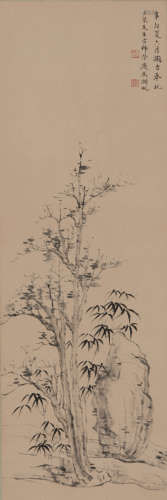 Hufan Wu - Painting of Bamboo and Rock