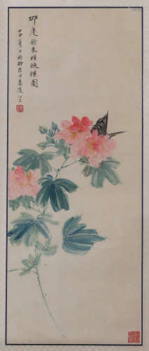 Xie Zhiliu - Flower and Butterfly Painting
