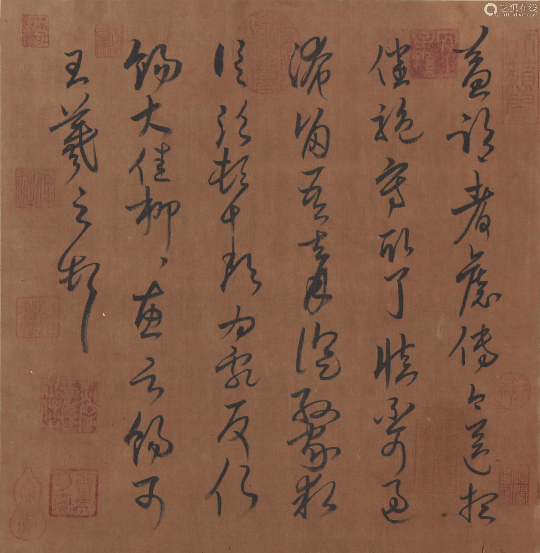 Wang Xizhi - Collagraphy