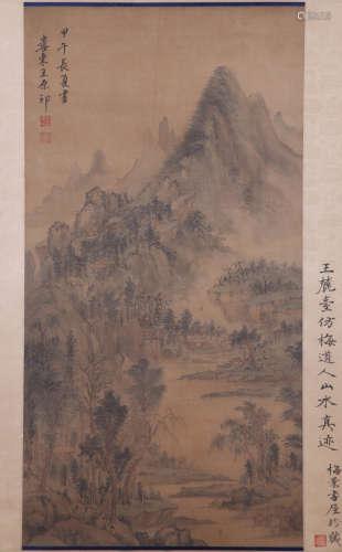 Wang Yuanqi - Mountain Scenery Shan Shui Painting