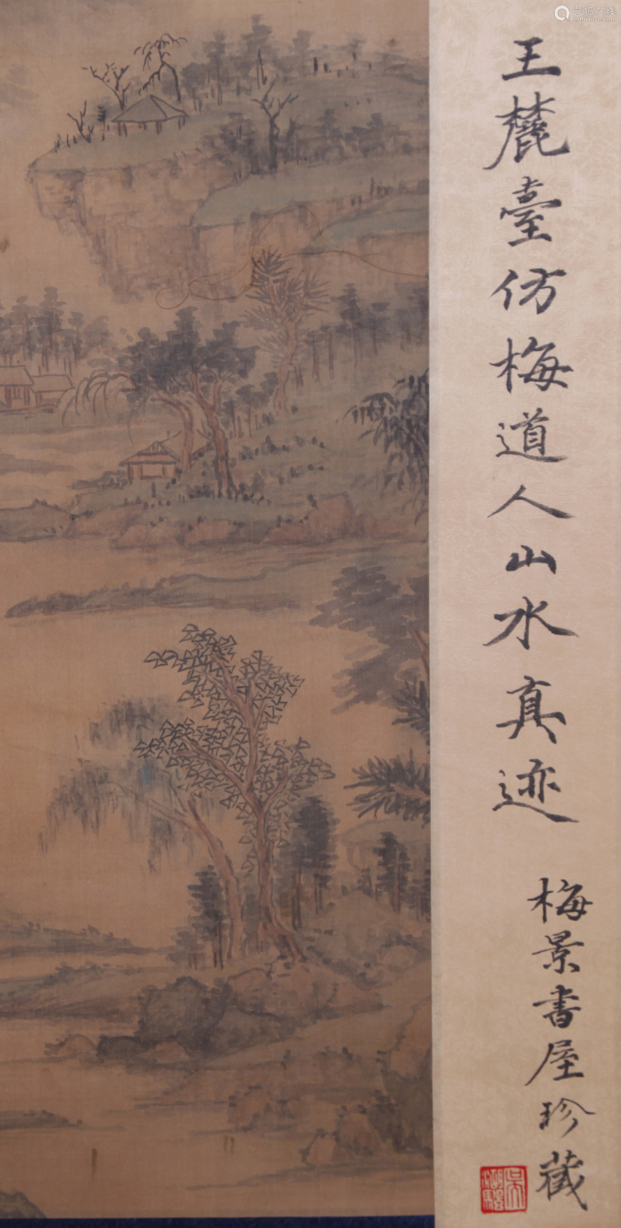 Wang Yuanqi - Mountain Scenery Shan Shui Painting
