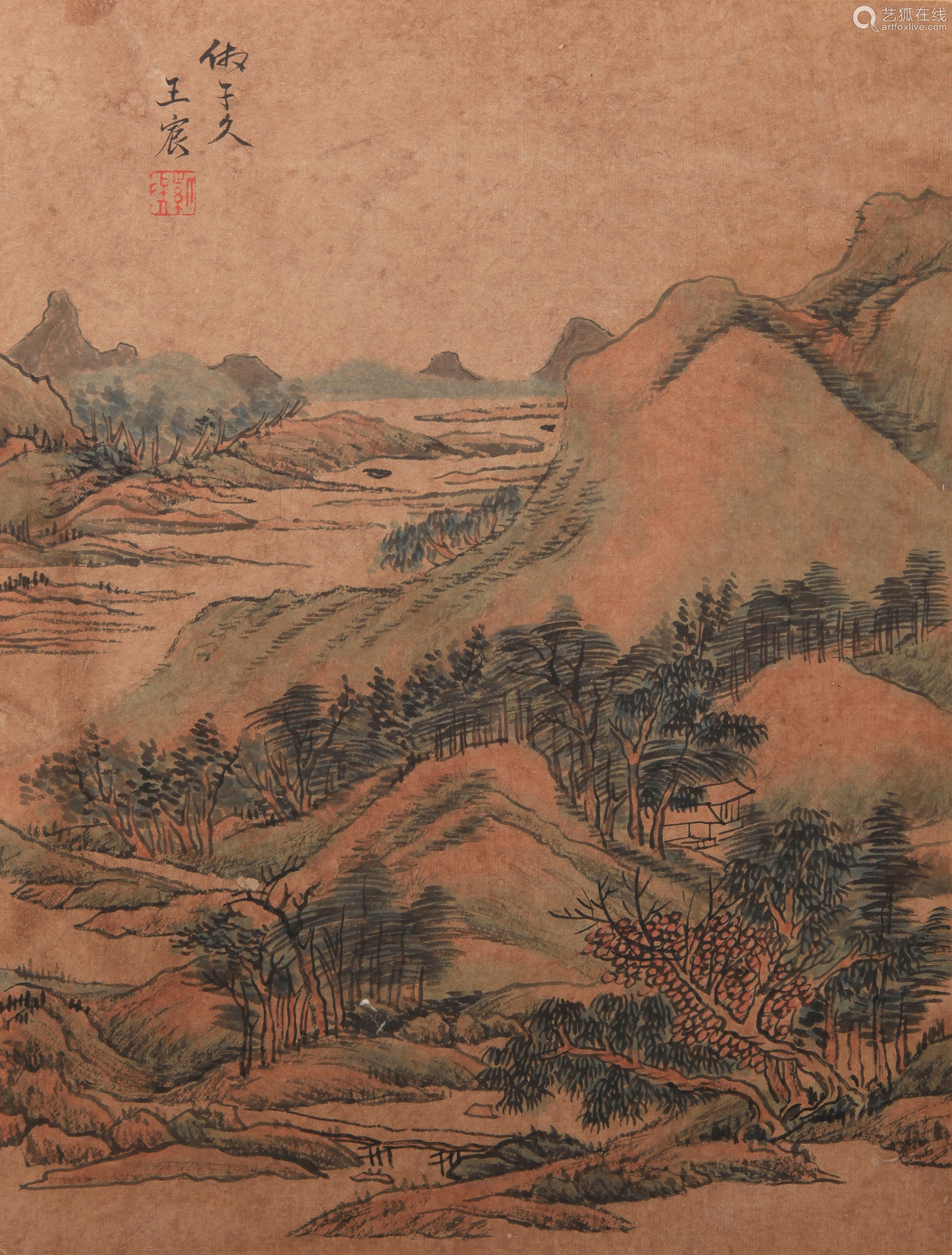 Wang Chen - Set of Mountain Scenery Shan Shui Paintings
