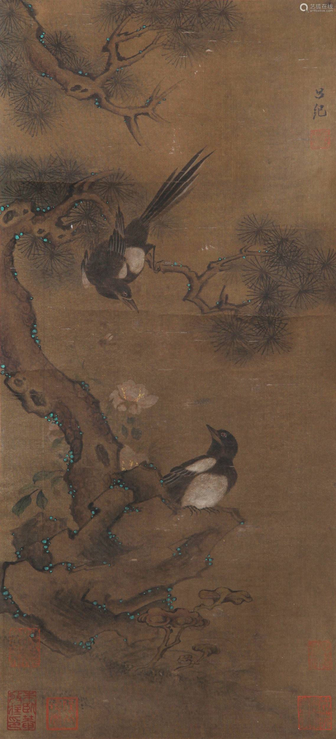 Lu Ji - Painting of a Pair of Eurasian Magpie