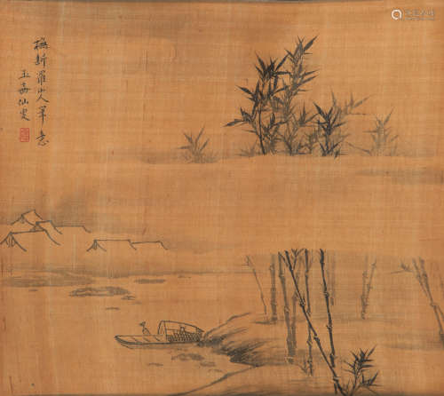 Gai Qi - Painting of Boat in Foggy River