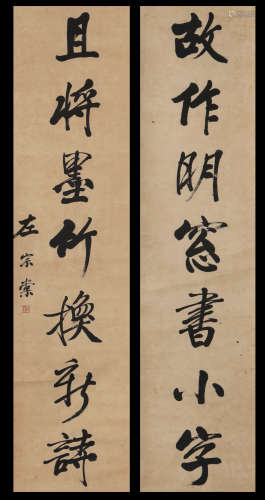 Zou Zongtang - Collagraphy