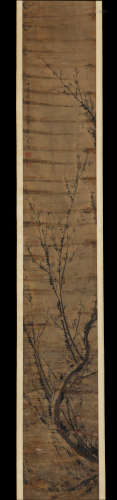 Luo Ping - Painting of Fading Plum Tree