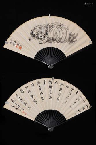 Xu Beihong - Dog Painting on a Fan