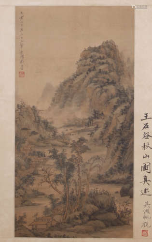 Wang Hui - Mountain Scenery Shan Shui Painting