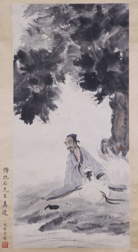 Fu Baoshi - Figure Painting