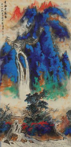 Liu Haisu - Mountain Scenery Shan Shui Painting