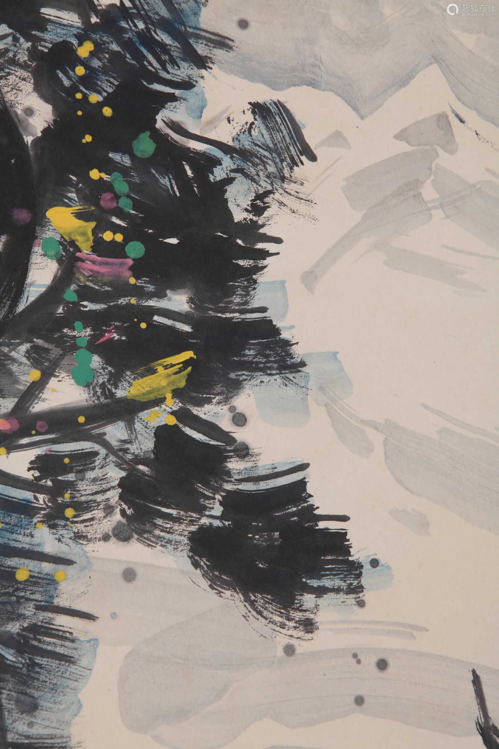 Wu Guanzhong - Jiangnan Painting