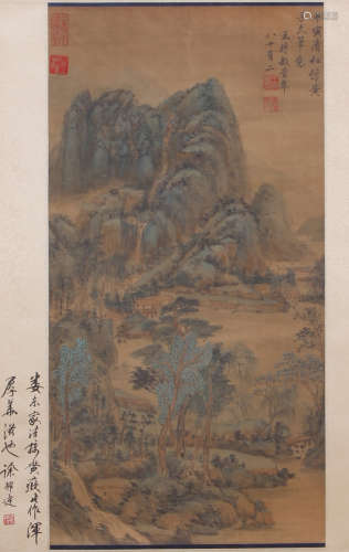 Wang Shimin - Mountain Scenery Shan Shui Painting