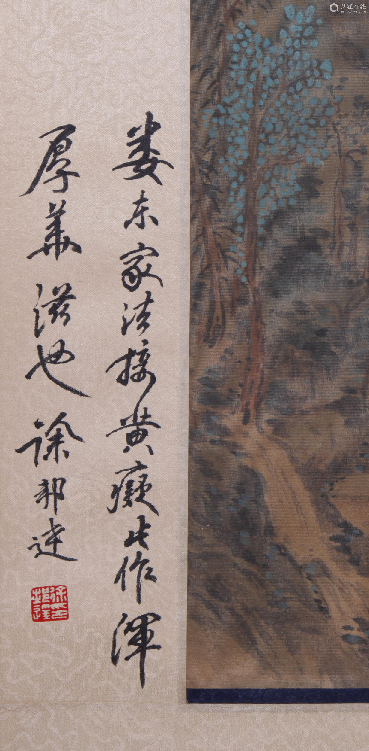 Wang Shimin - Mountain Scenery Shan Shui Painting