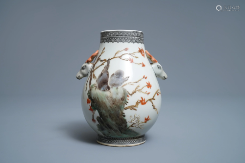 A Chinese polychrome hu vase with birds, signed C…
