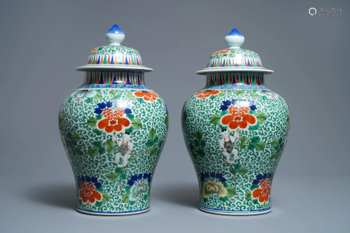 A pair of Chinese wucai vases and covers, Wa…