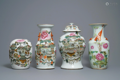 Four Chinese qianjiang cai vases, 19/20th C.