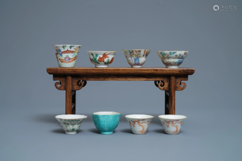 Eight Chinese wine cups, 19/20th C.