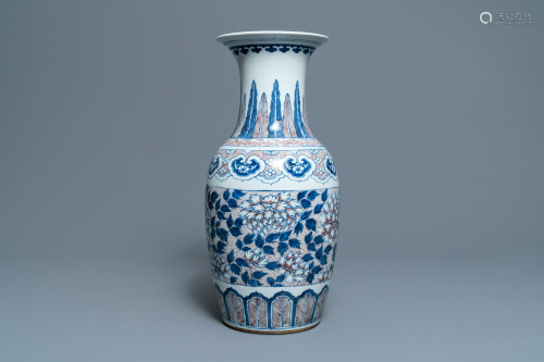 A Chinese blue, white and underglaze red vase, 19…