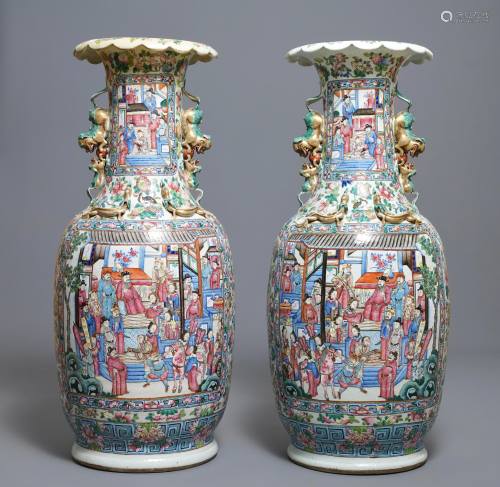 A pair of large Chinese famille rose court scene vases,