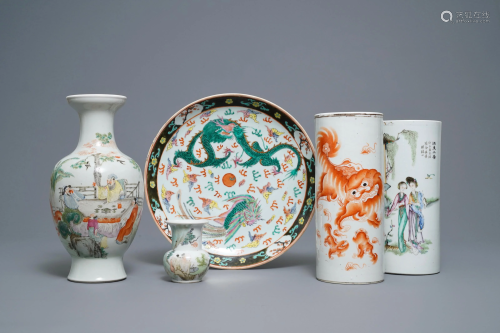 Four Chinese famille rose and qianjiang cai vases…