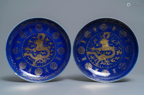 A pair of Chinese gilt-decorated blue-ground 'dragon'