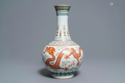 A Chinese famille rose 'dragon and phoenix' bottle