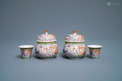 A pair of Chinese famille rose wine cups and …