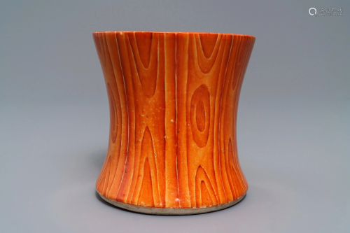 A Chinese 'faux bois' brush pot, 19/20th C.
