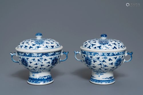 A pair of Chinese blue and white 'lotus scroll' bowls