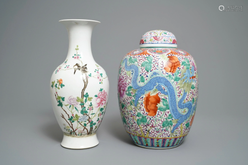 A Chinese famille rose jar and cover and a vase with